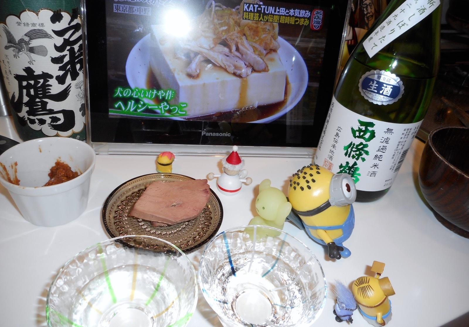 saijoutsuru_siboritate29by6.jpg