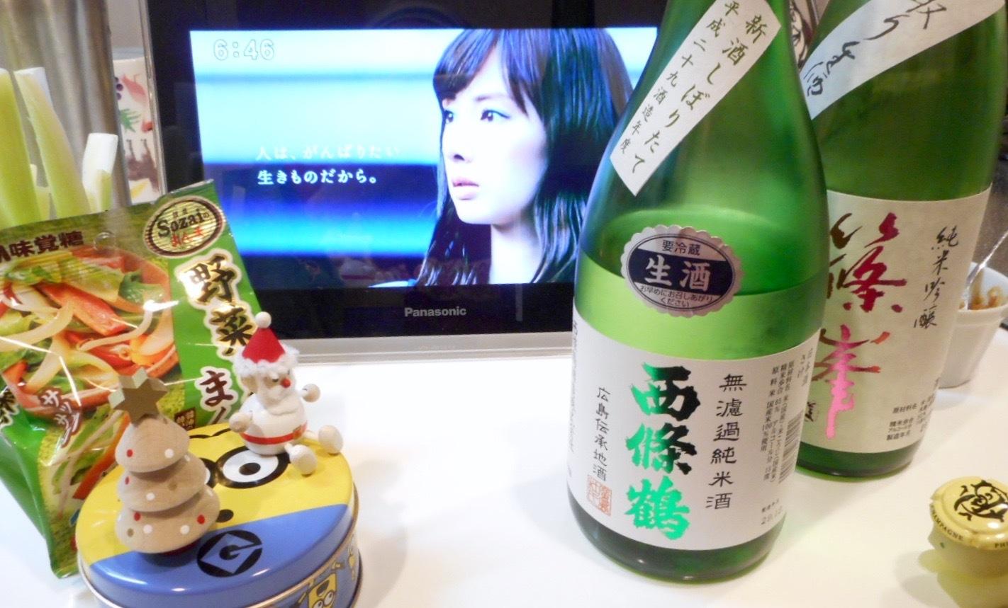saijoutsuru_siboritate29by8.jpg
