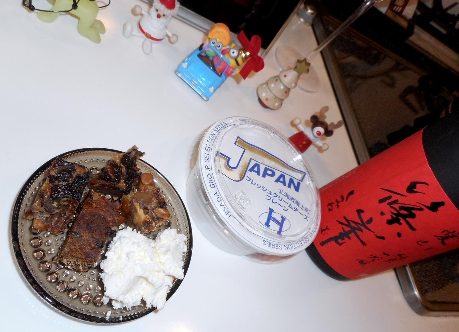 shinomine_aiyama45_2_27by5.jpg