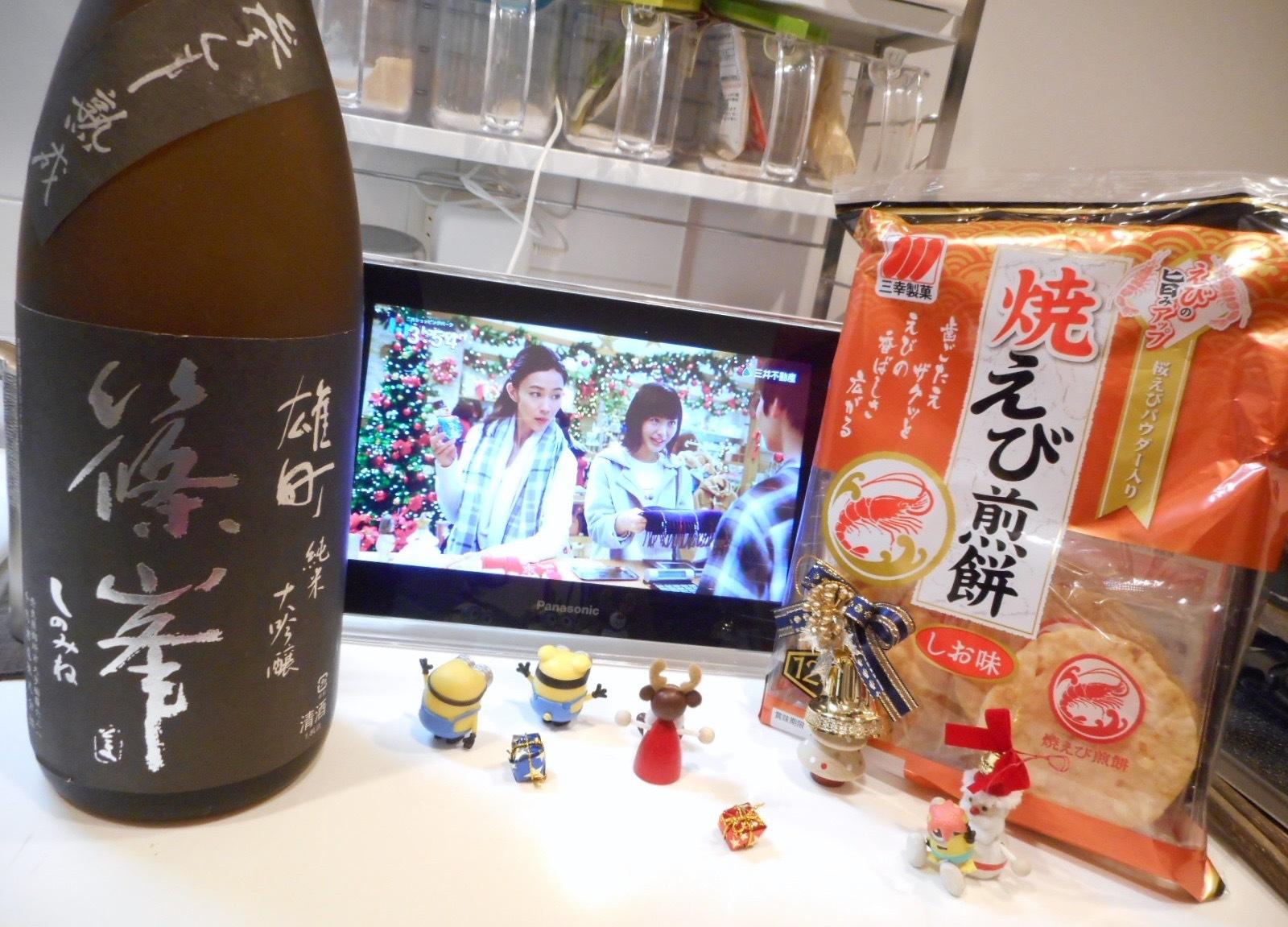 shinomine_jundai_omachi_sannen25by1_1.jpg