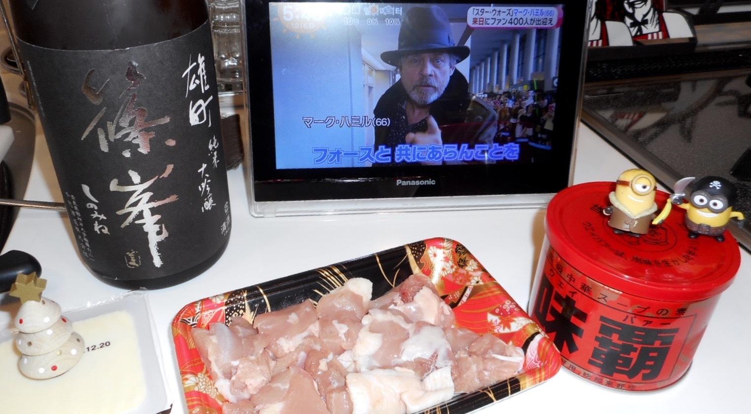 shinomine_jundai_omachi_sannen25by1_10.jpg
