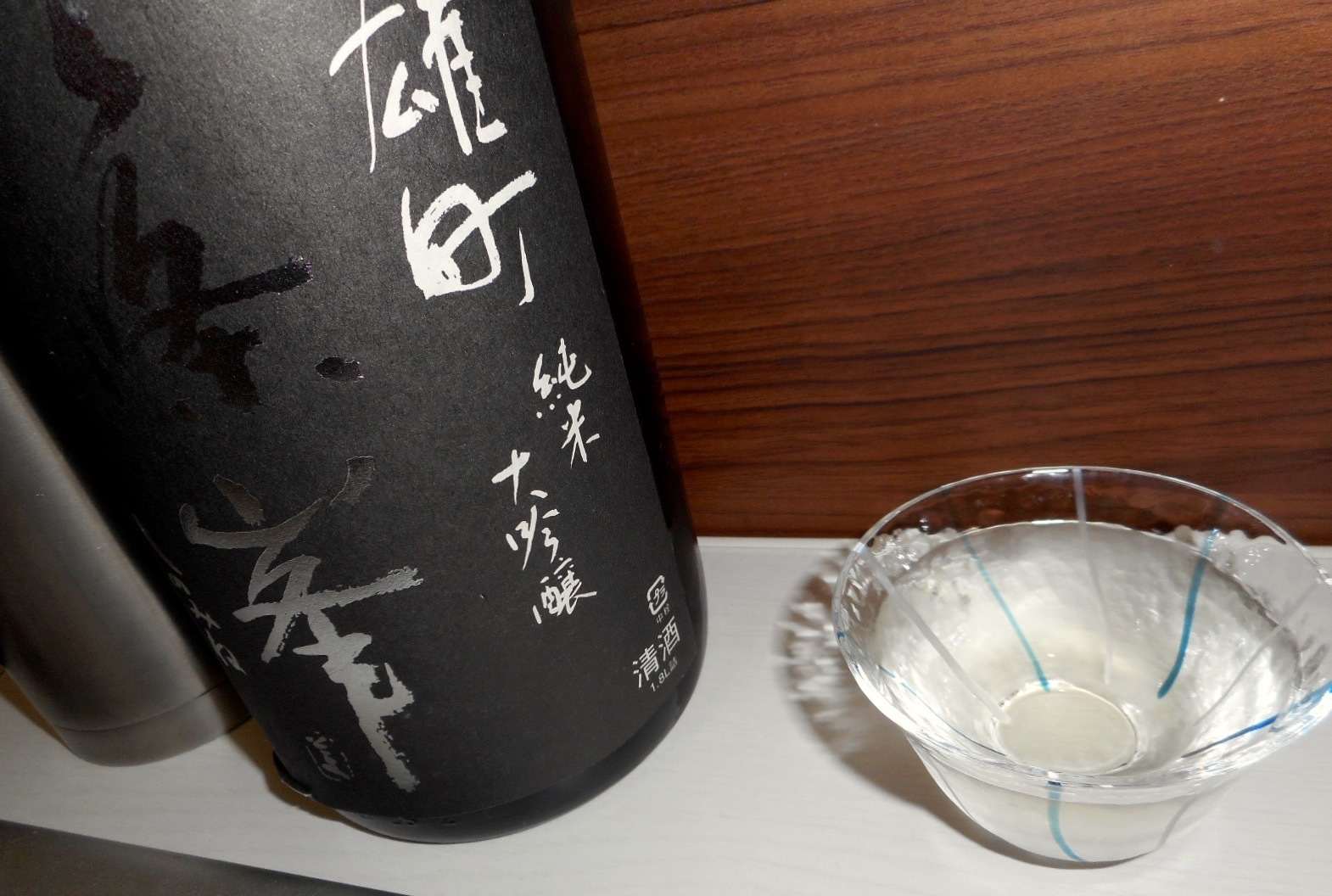 shinomine_jundai_omachi_sannen25by1_13.jpg