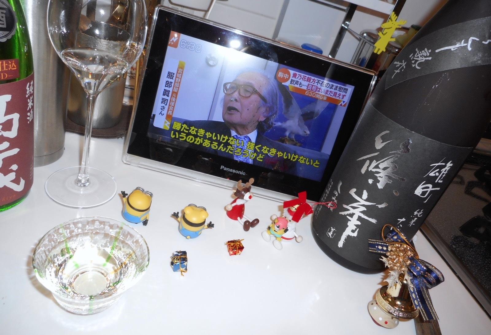 shinomine_jundai_omachi_sannen25by1_7.jpg