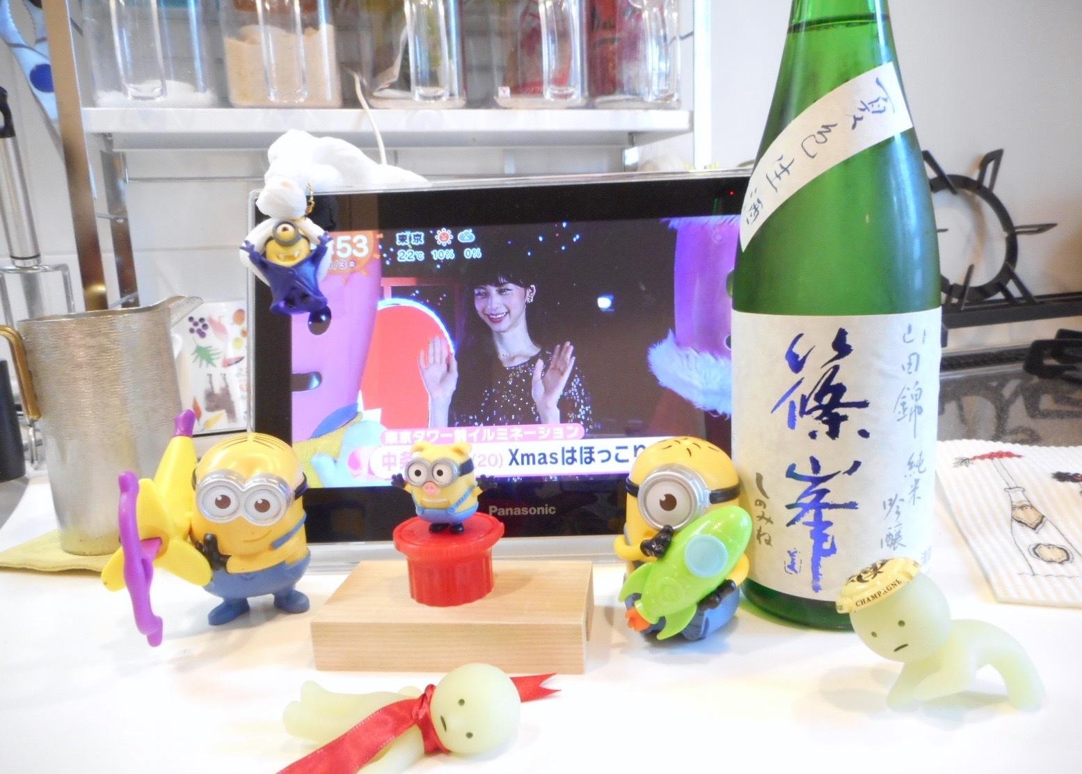 shinomine_sou_natsuiro28by1.jpg