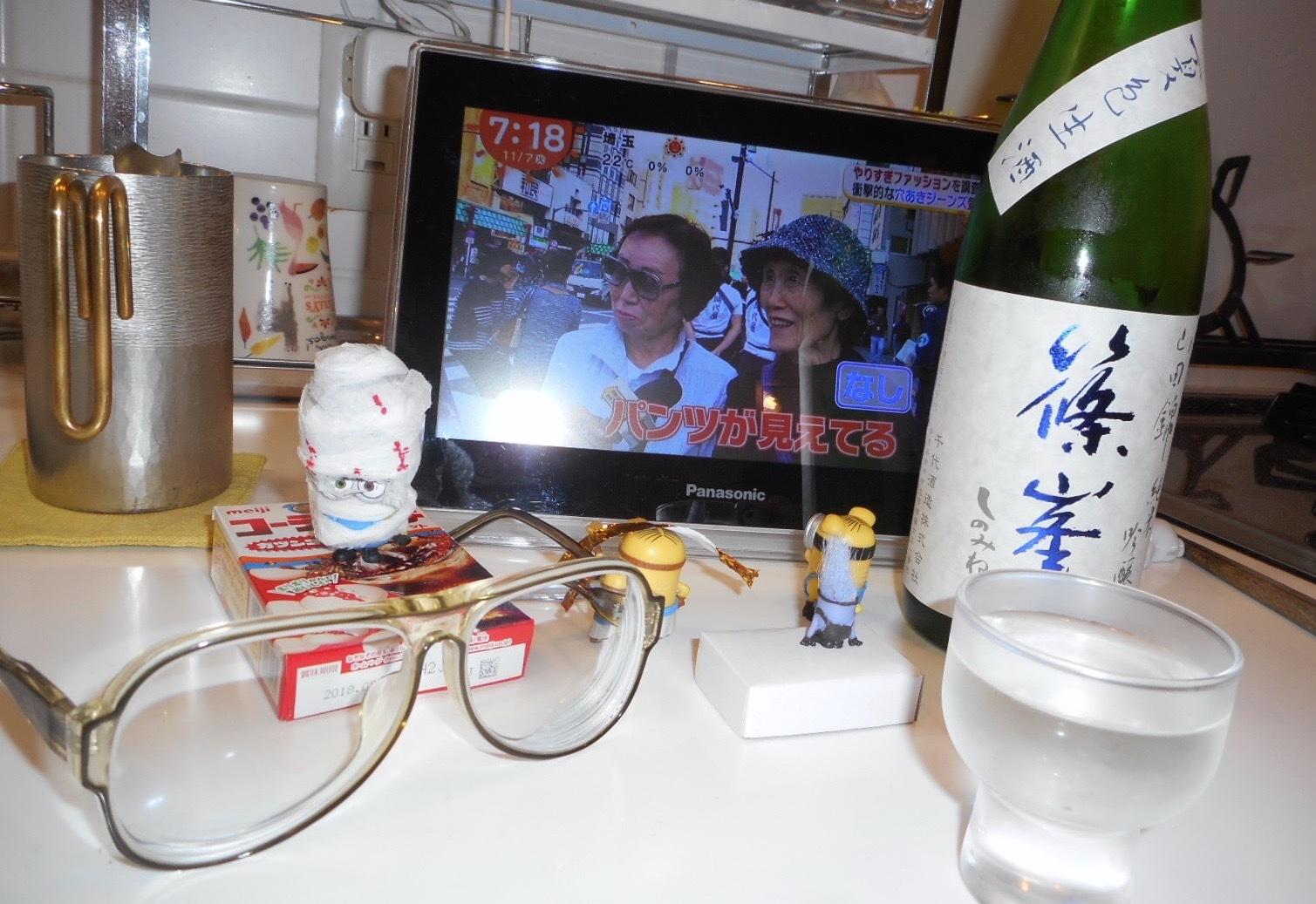 shinomine_sou_natsuiro28by11.jpg