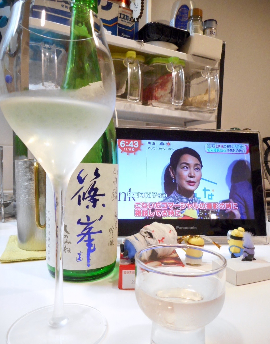 shinomine_sou_natsuiro28by12.jpg