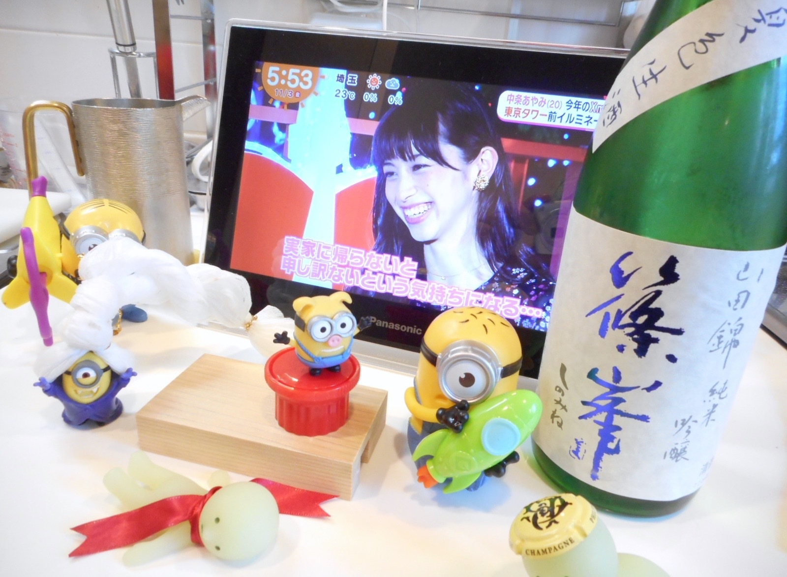 shinomine_sou_natsuiro28by3.jpg