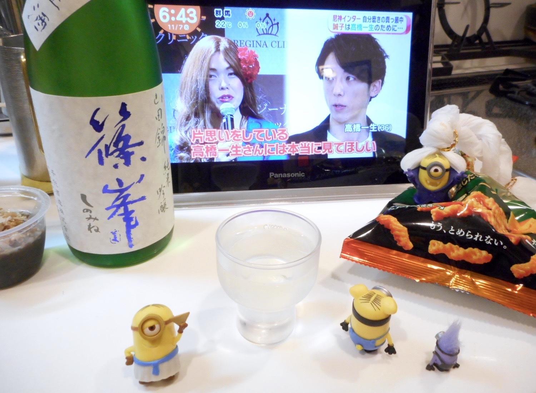 shinomine_sou_natsuiro28by5.jpg