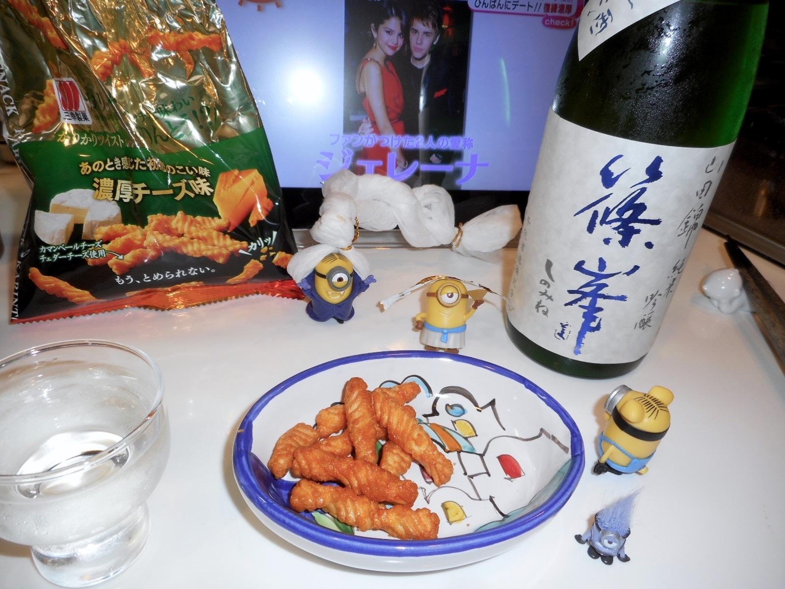 shinomine_sou_natsuiro28by6.jpg
