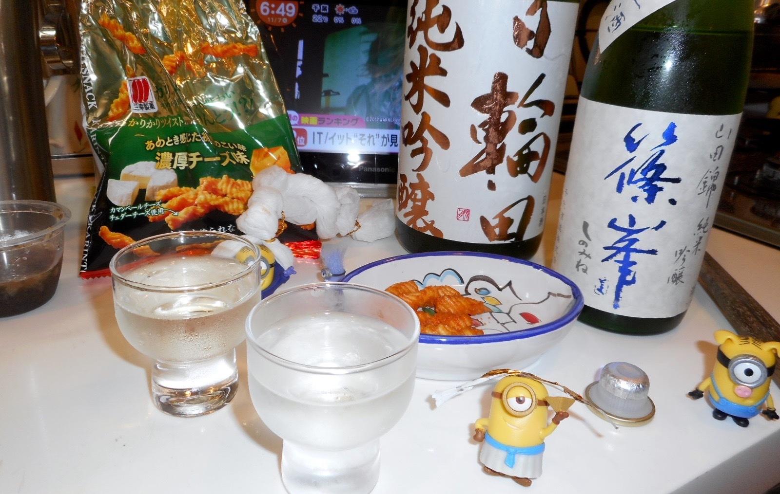 shinomine_sou_natsuiro28by7.jpg