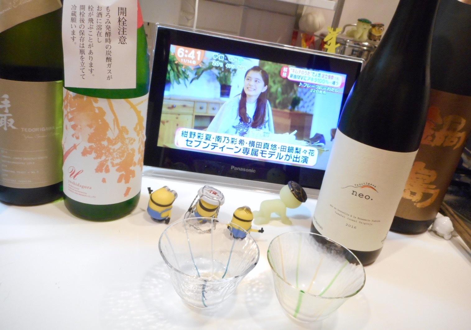 tedorigawa_neo_yamahai28by6.jpg