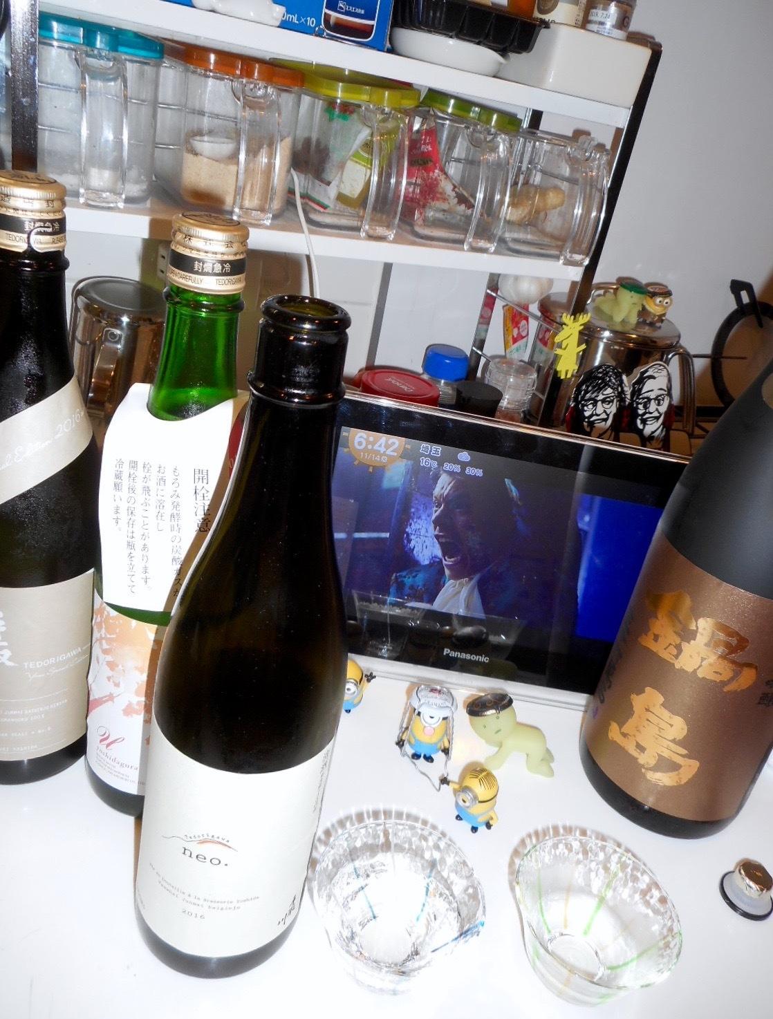 tedorigawa_neo_yamahai28by8.jpg