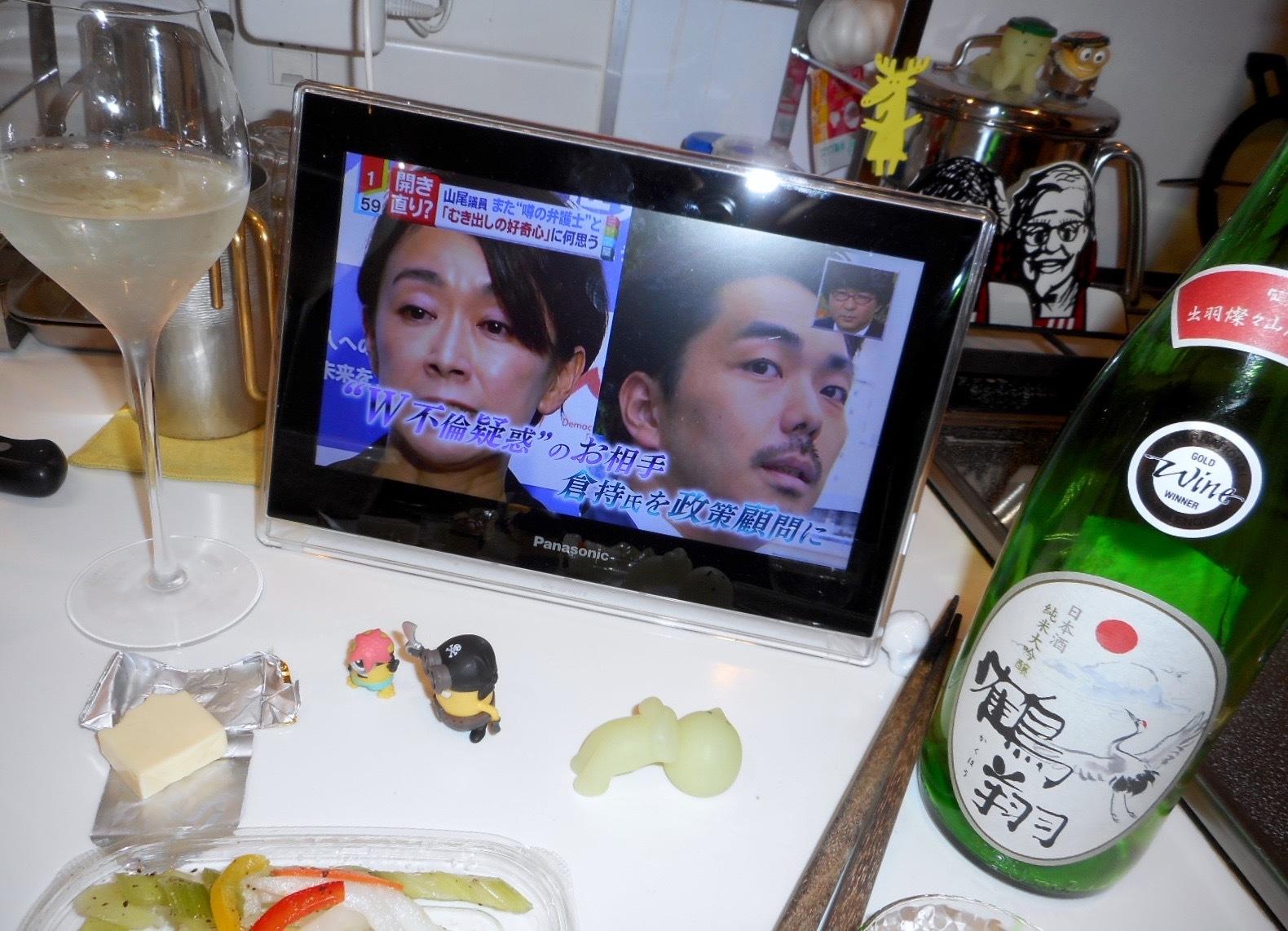 yonetsuru_kakuhou28by10.jpg