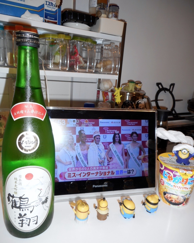 yonetsuru_kakuhou28by3.jpg