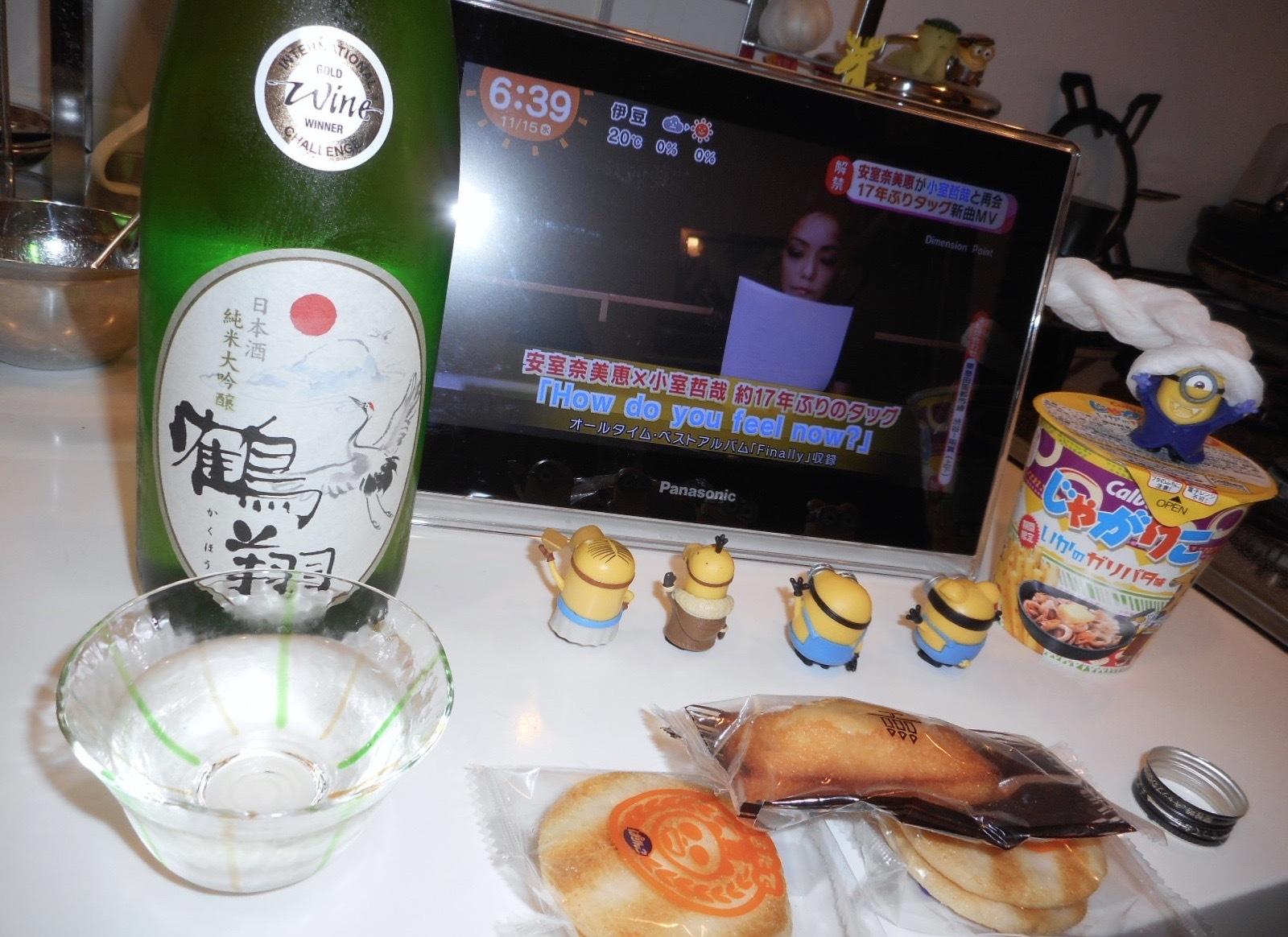 yonetsuru_kakuhou28by4.jpg