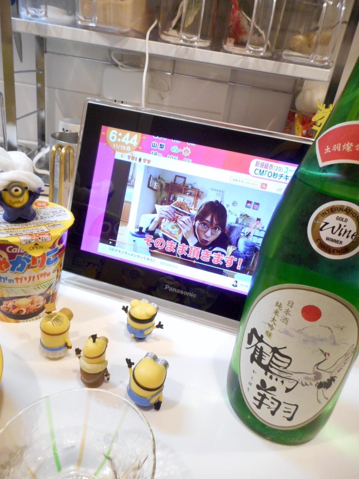 yonetsuru_kakuhou28by5.jpg