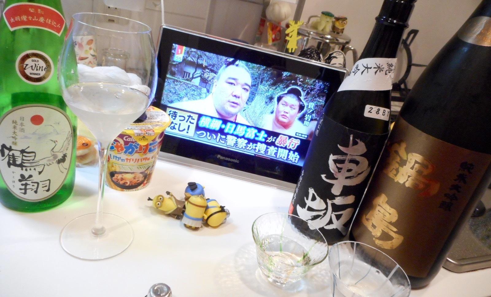 yonetsuru_kakuhou28by6.jpg