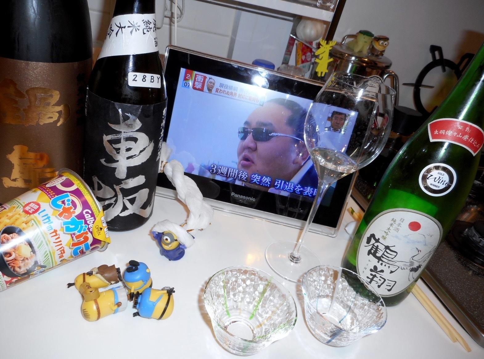 yonetsuru_kakuhou28by7.jpg