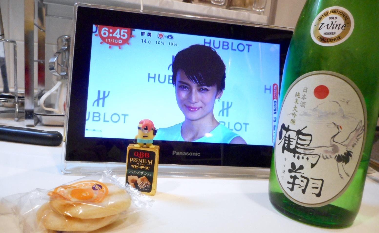yonetsuru_kakuhou28by9.jpg