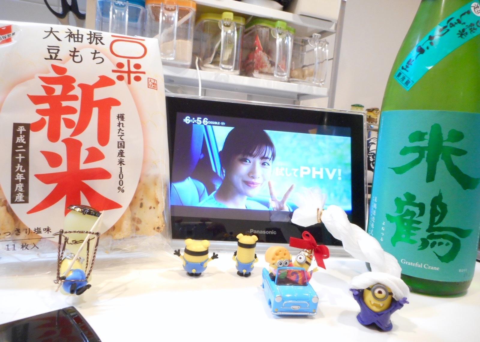 yonetsuru_karakuchi29by1.jpg