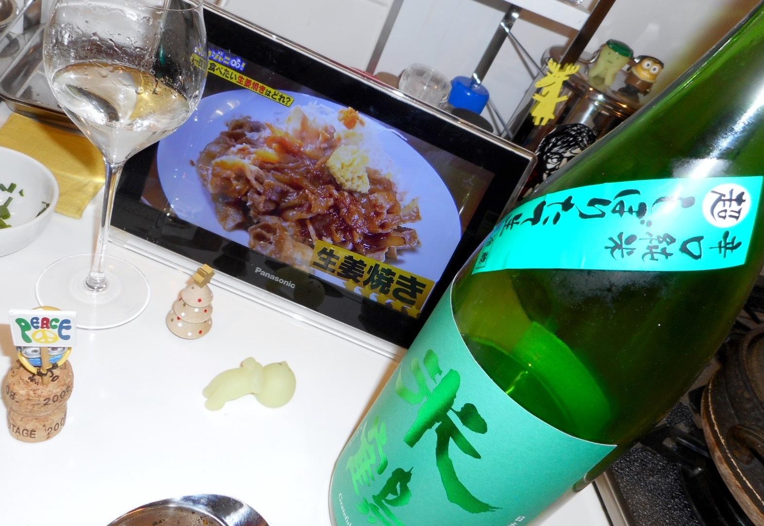 yonetsuru_karakuchi29by10.jpg