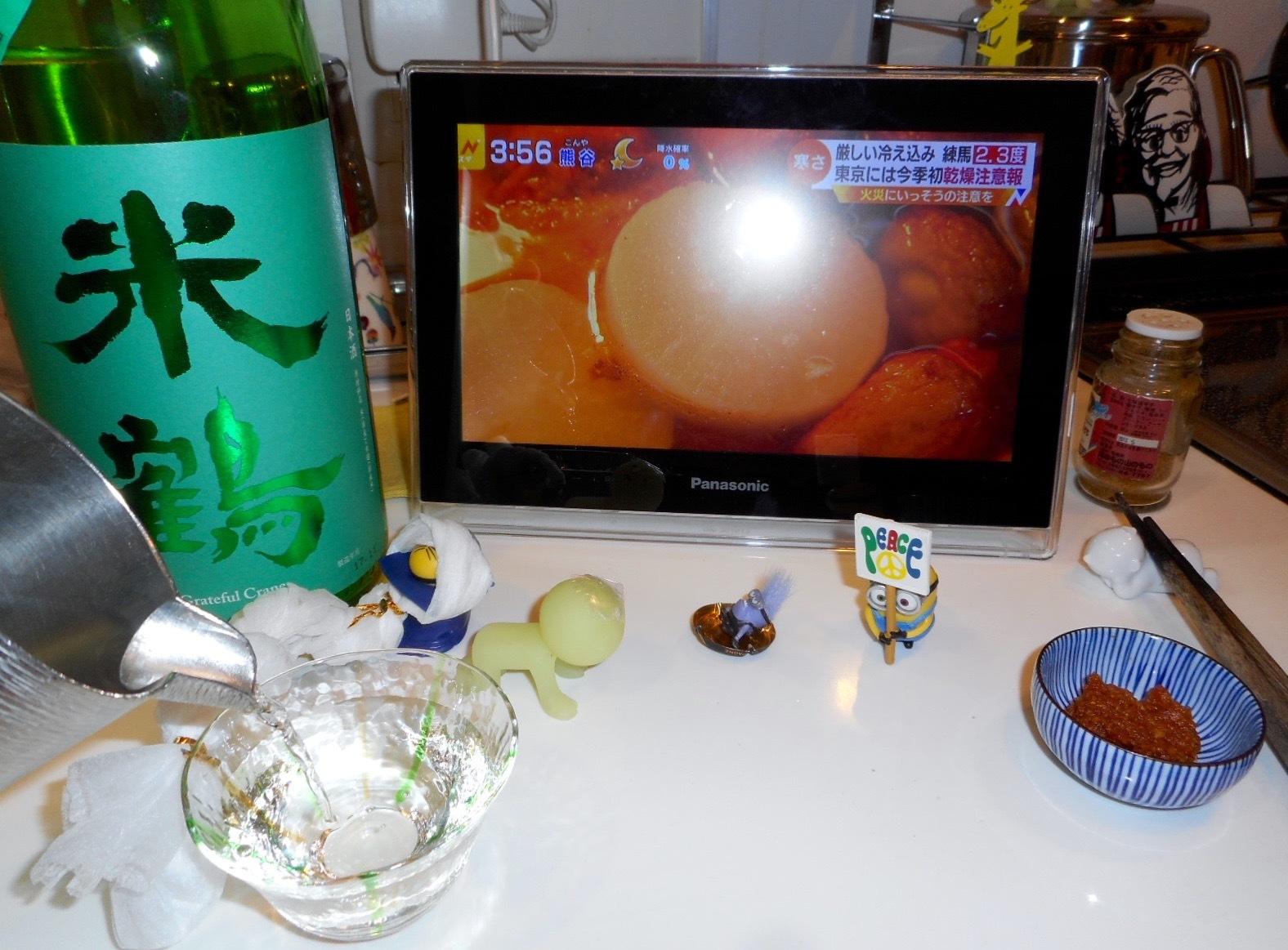 yonetsuru_karakuchi29by13.jpg