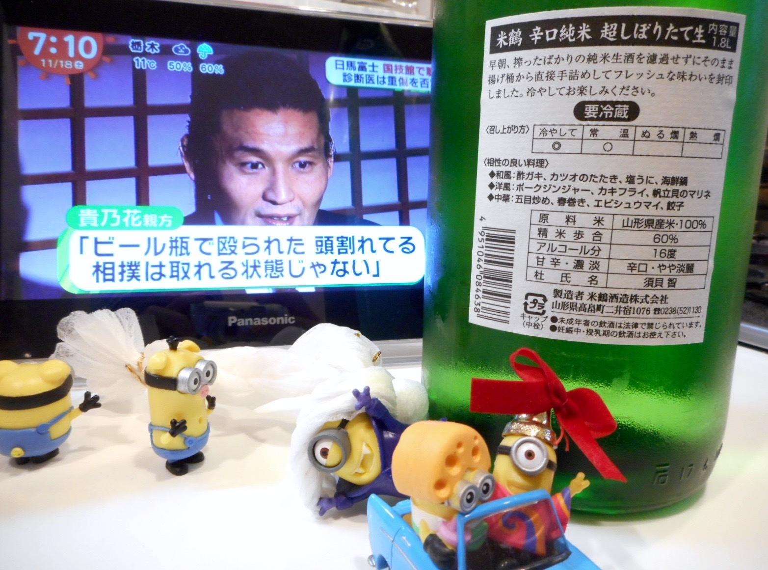 yonetsuru_karakuchi29by2.jpg