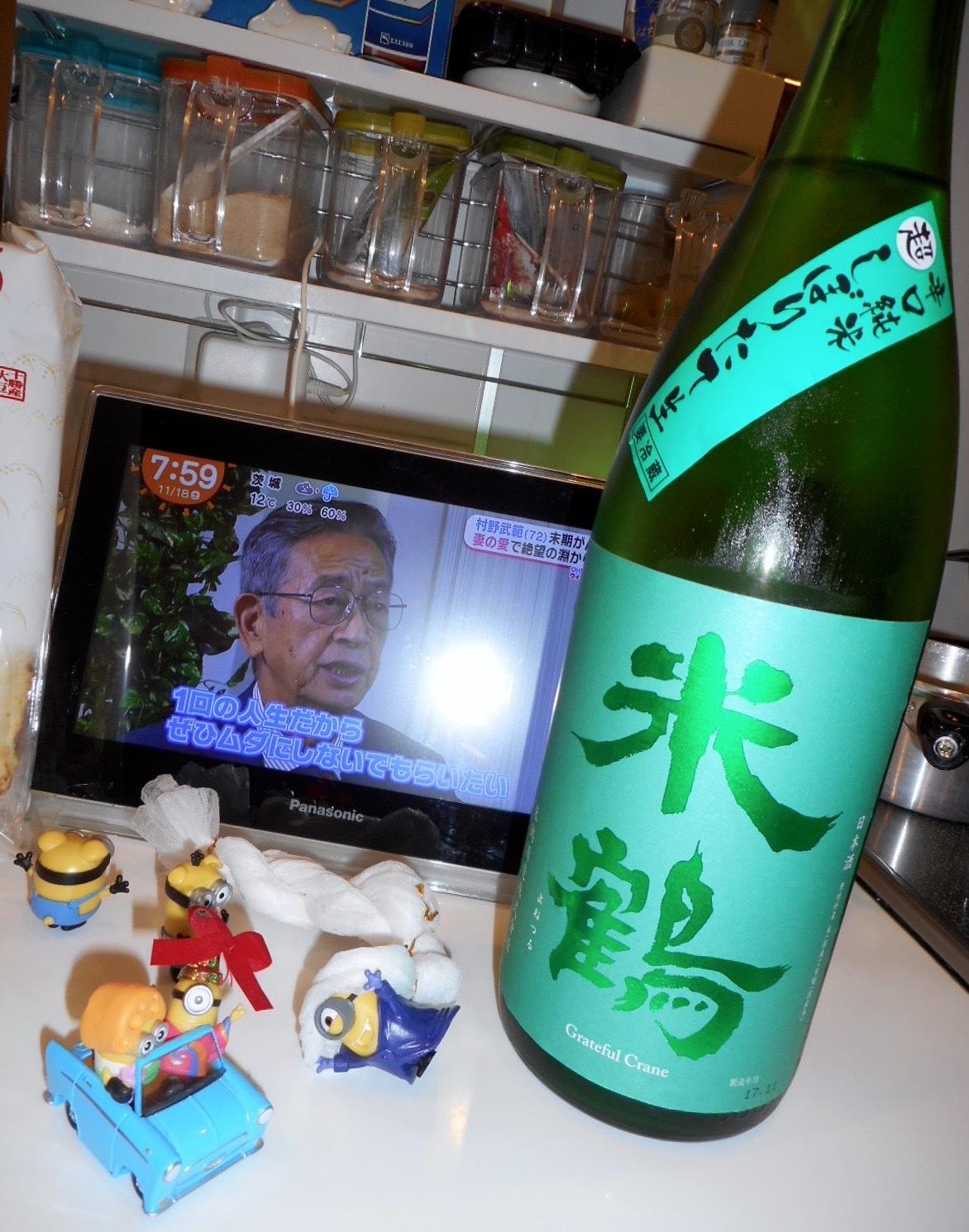 yonetsuru_karakuchi29by3.jpg
