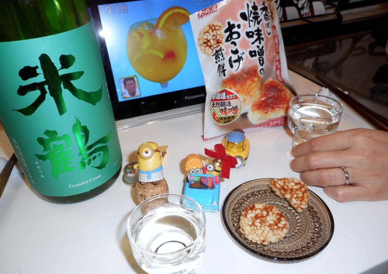 yonetsuru_karakuchi29by5.jpg