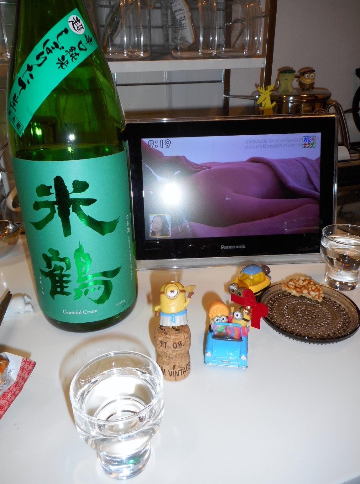 yonetsuru_karakuchi29by6.jpg