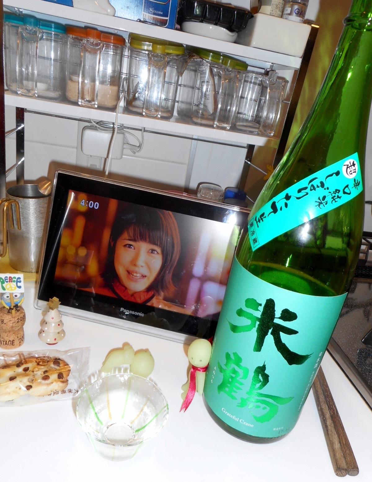 yonetsuru_karakuchi29by8.jpg