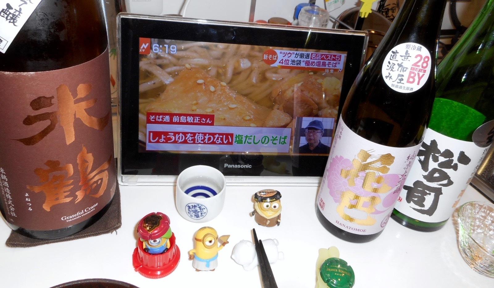 yonetsuru_yamahaijundai28by2_10.jpg