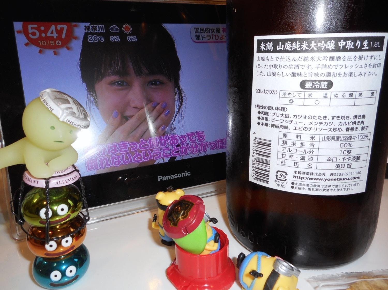 yonetsuru_yamahaijundai28by2_2.jpg