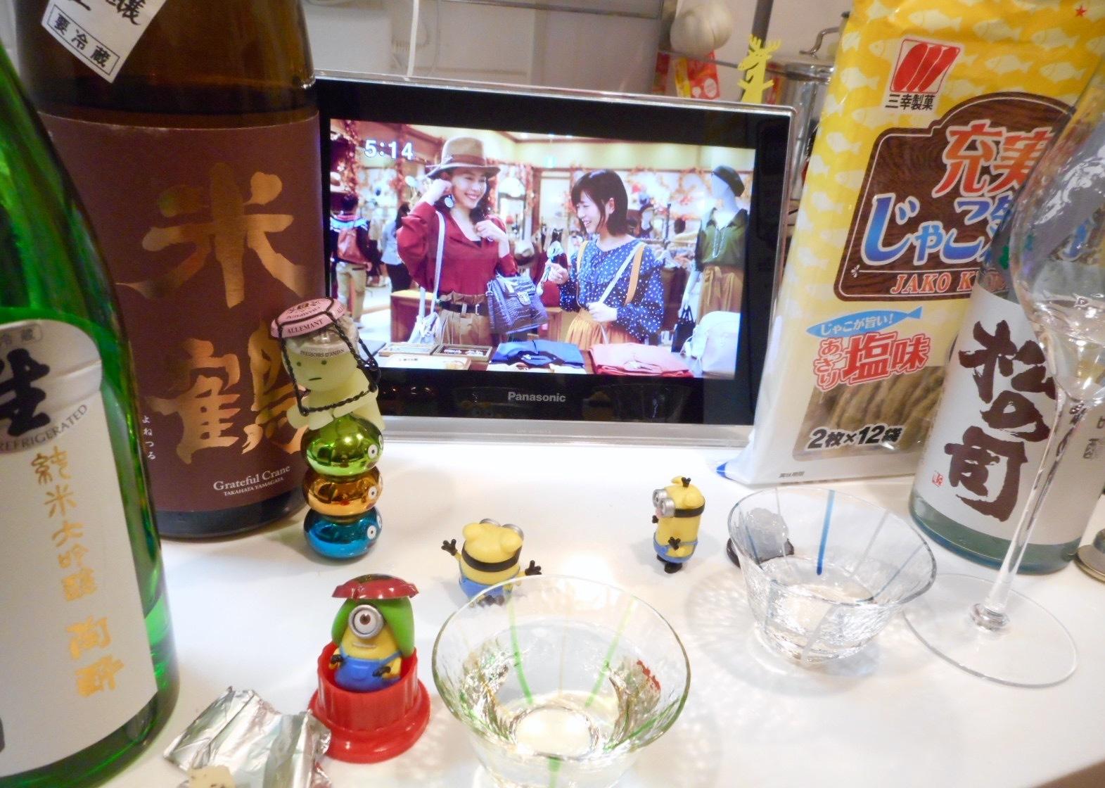 yonetsuru_yamahaijundai28by2_4.jpg