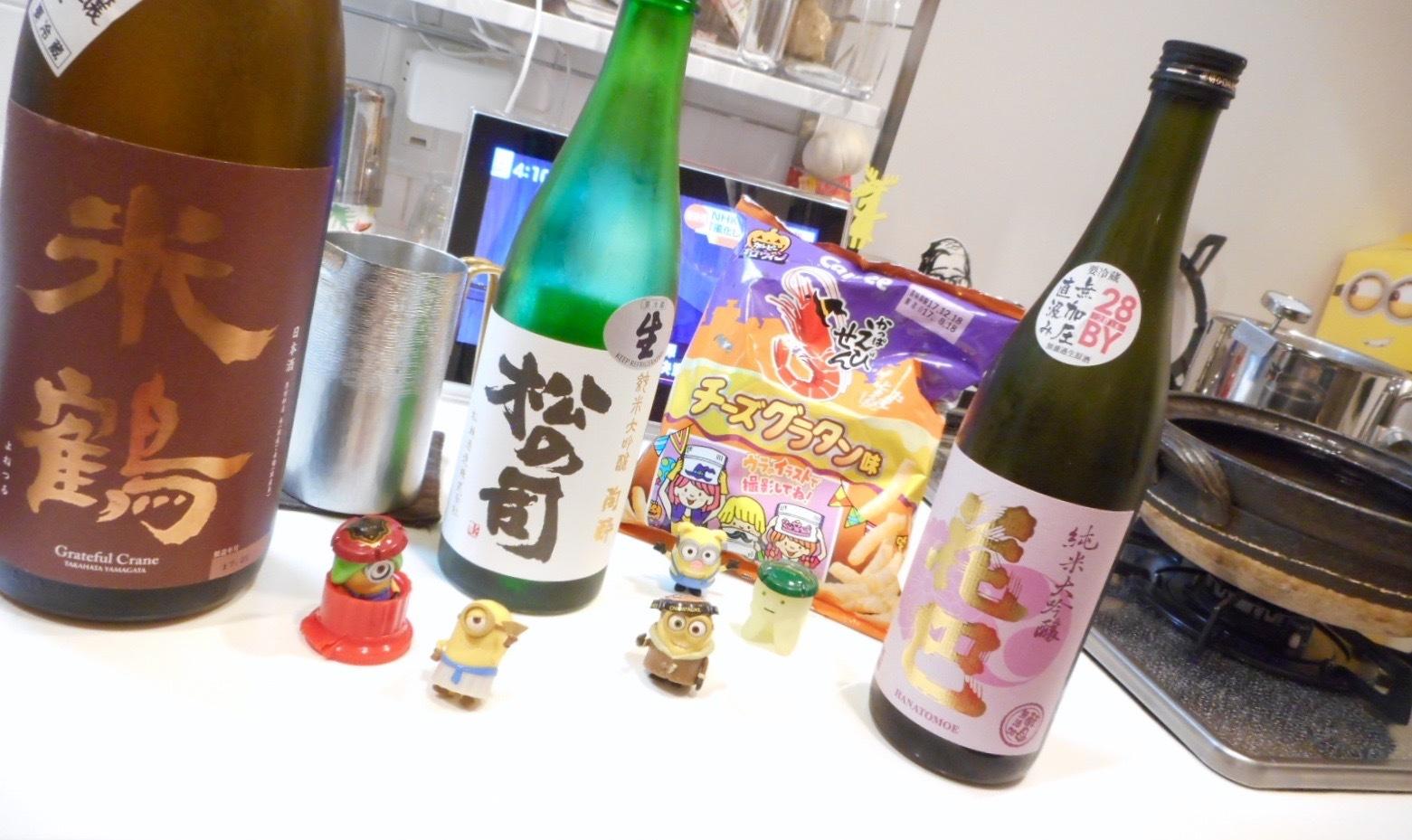 yonetsuru_yamahaijundai28by2_6.jpg