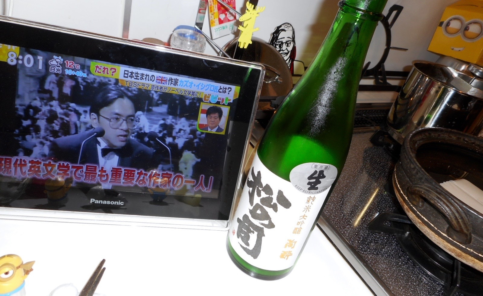 yonetsuru_yamahaijundai28by2_8.jpg