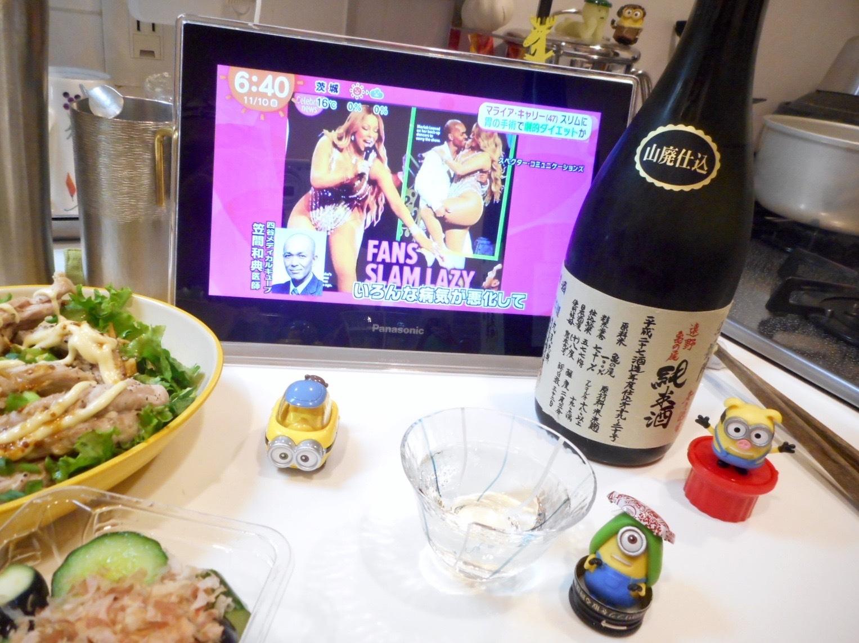 yorokobigaijin_toonokamenoo27by4.jpg