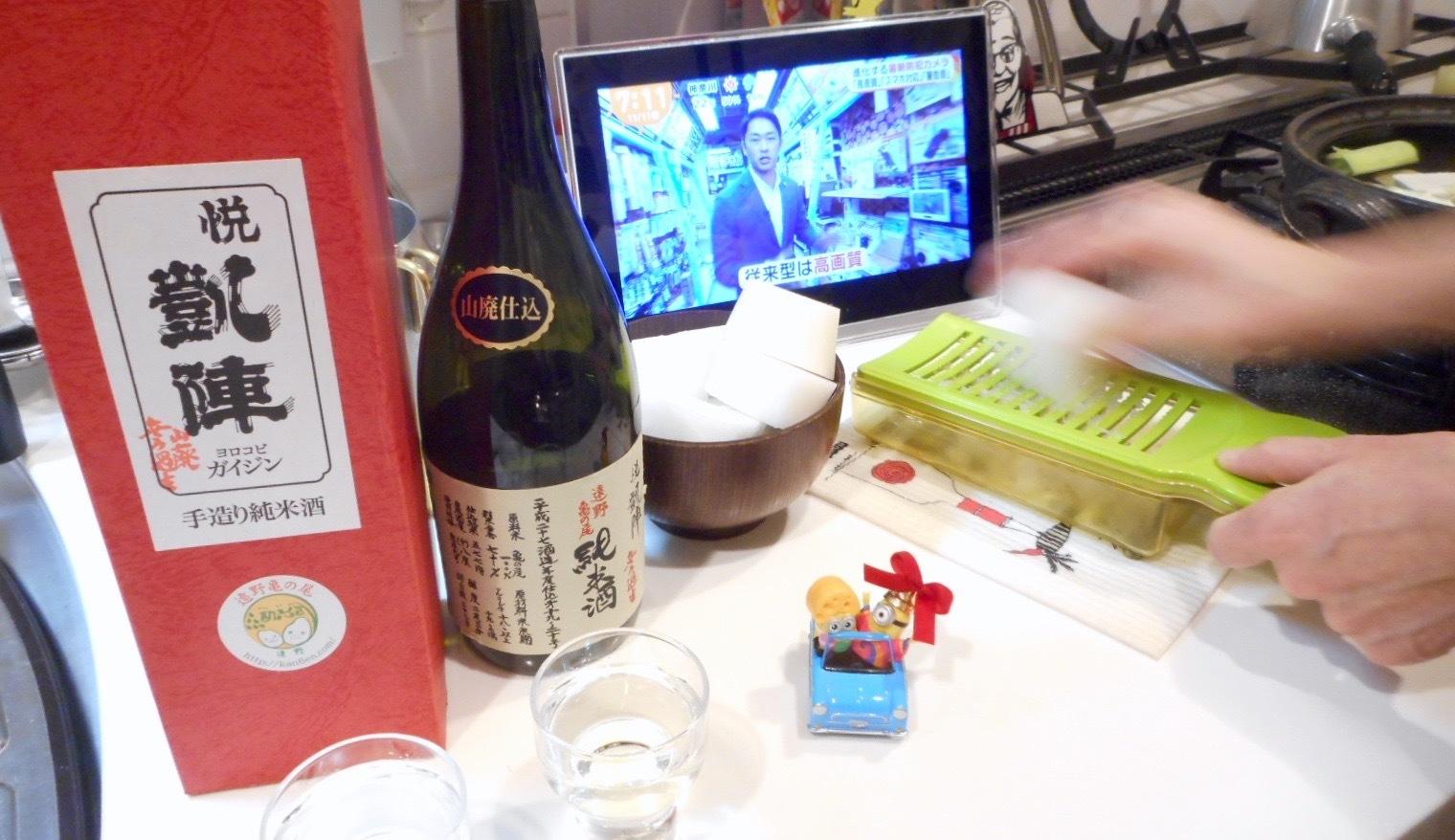 yorokobigaijin_toonokamenoo27by8.jpg