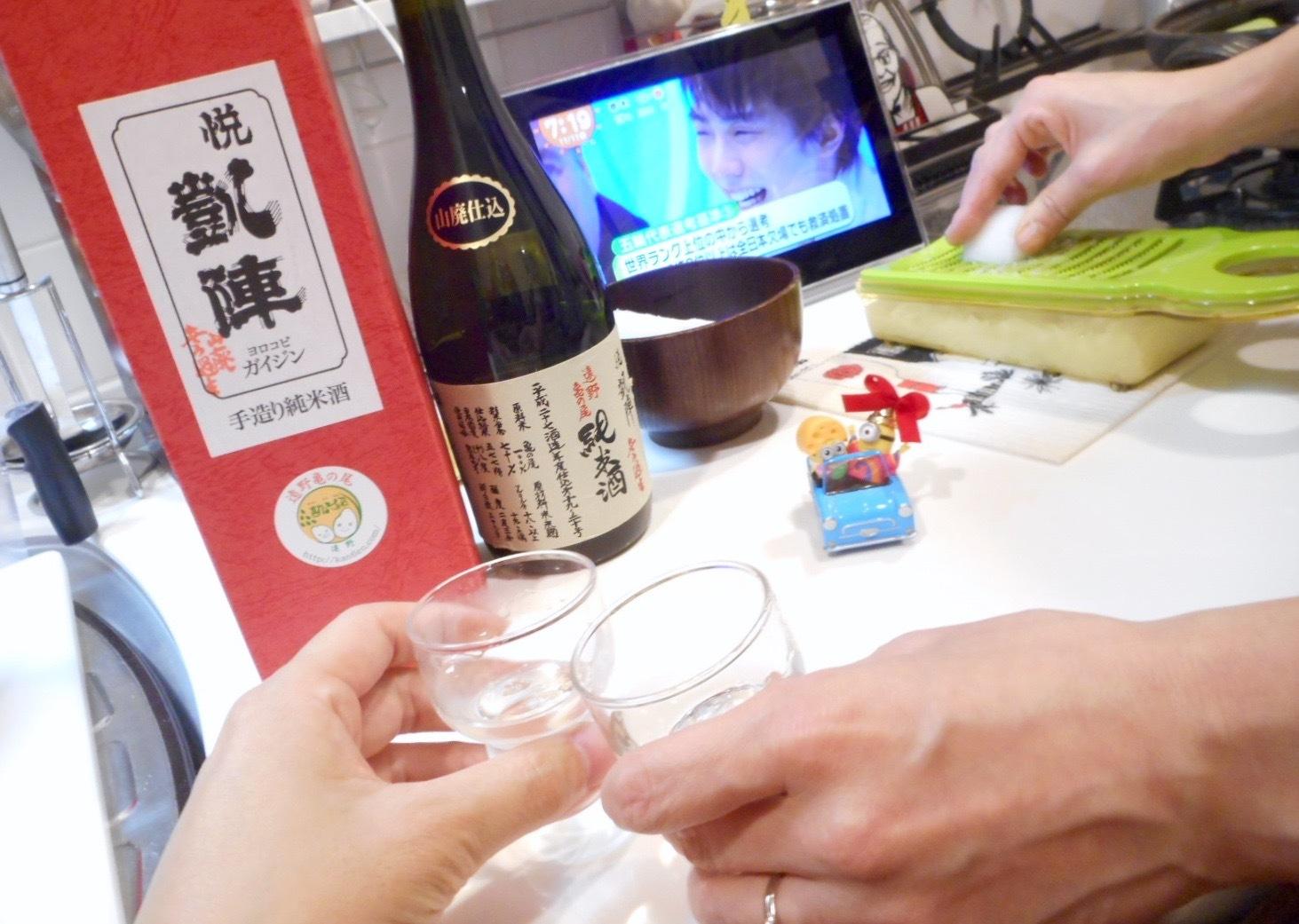 yorokobigaijin_toonokamenoo27by9.jpg