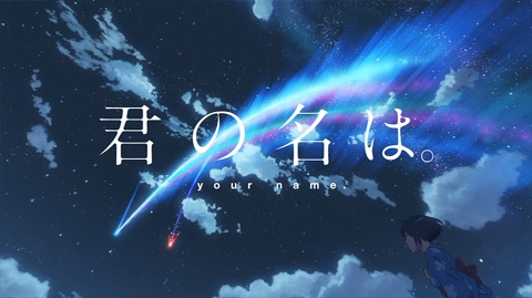 yourname1-1.jpg