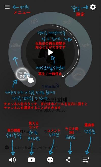 ヒマラジオン ネット ラジオ