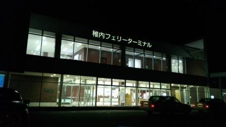 20171031_04
