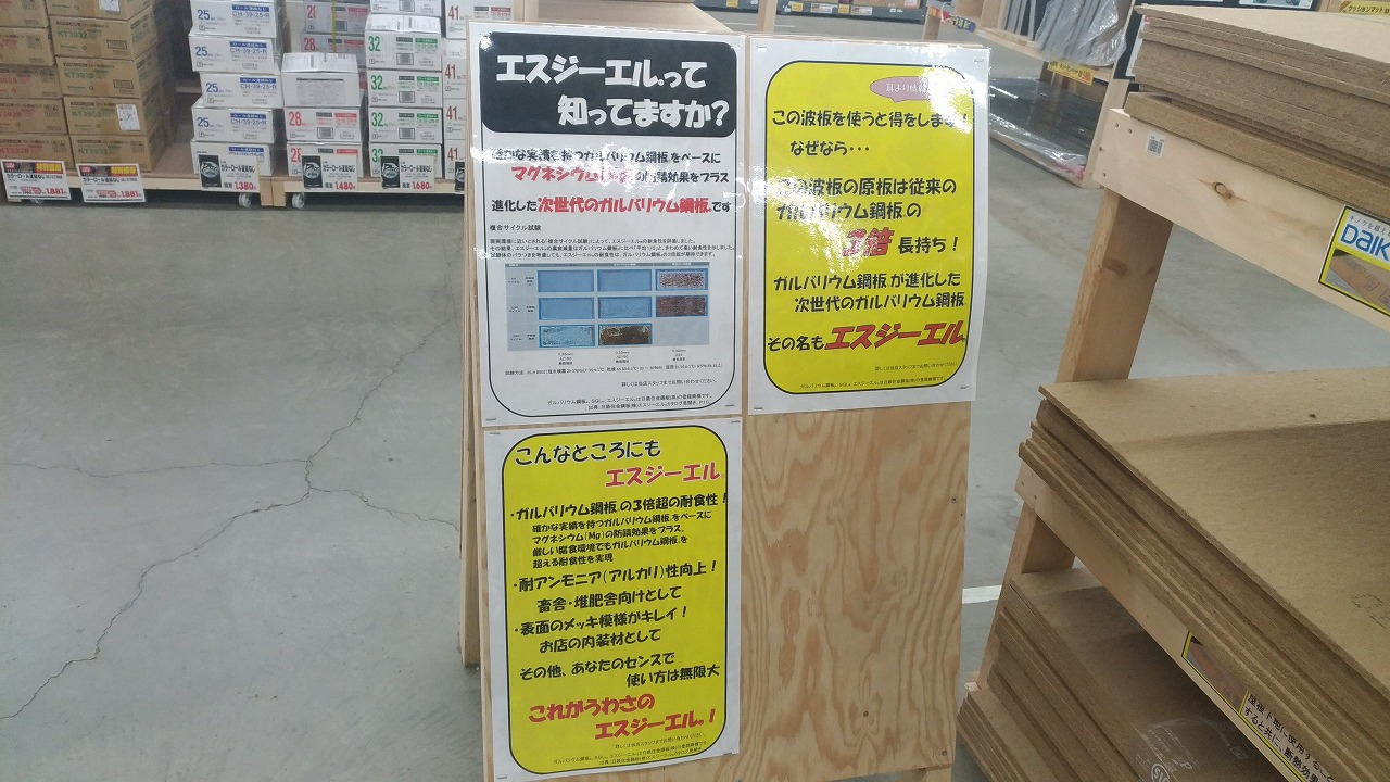 P_20171215_100732.jpg