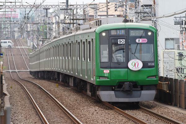 170924toritsudai1.jpg