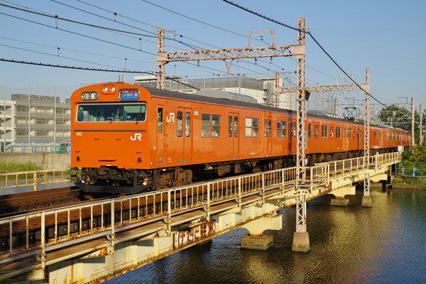 170930nishikujo1.jpg