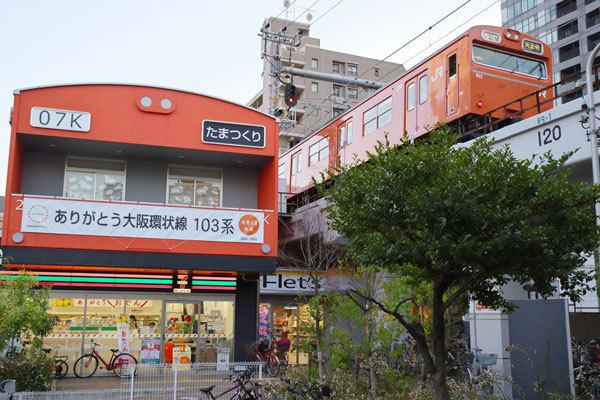 170930tamatsukuri1.jpg