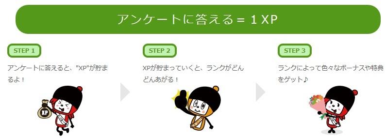 shin202.jpg