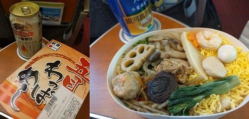 箱根の新感覚スイーツ『焼きモンブランと黒糖バームクーヘン』