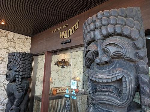 八千代の人気ハワイアンレストラン Waikikiで平日デート