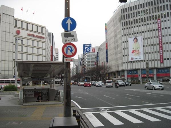 急行きそ3号 名古屋市電熱田線1 ...